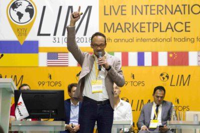 LIM 2018 ukraine