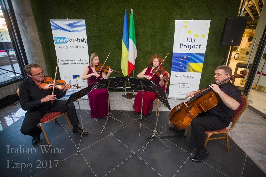Italian Wine Expo 2017 tsum Kyiv b2ukraine